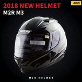[中壢安信]M2R M3 M 3 亮黑 全罩 安全帽 COSTCO 安全帽
