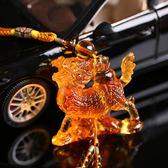 汽車掛件車內飾品掛飾平安掛件車載車上后視鏡高檔琉璃保平安