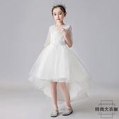 兒童洋裝晚禮服公主裙女童蓬蓬紗演出服紗裙子【時尚大衣櫥】