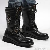 馬丁靴男長靴子秋冬季加絨英倫復古機車靴男士高筒靴潮男高筒皮鞋 依凡卡時尚