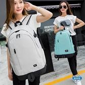 電腦包後背旅行包女新款百搭正韓背包大容量運動休閒包學生電腦書包