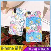 清新獨角獸 iPhone XS Max XR i7 i8 i6 i6s plus 手機殼 可愛卡通 夢幻少女風 保護殼保護套 防摔硬殼