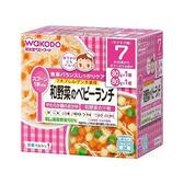 和光堂 雞肉蔬菜套餐160g(80gx2盒)