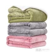 小毯子辦公室午睡單人兒童空調小毛毯被子加厚雙層冬季珊瑚絨蓋毯 韓慕精品