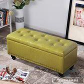 北歐多功能創意收納儲物門口換鞋凳沙發凳子長方形可坐服裝店凳箱CY『韓女王』