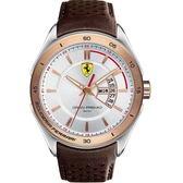 FERRARI Formula Italia 奢華經典金框銀面皮帶腕錶/0830184