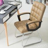 辦公椅家用電腦椅職員椅會議椅學生宿舍座椅簡約靠背椅子 qw3898『俏美人大尺碼』TW