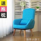 單人沙發孕婦喂奶椅子哺乳椅靠背椅兒童椅摺疊日式可愛懶人椅 igo全館免運