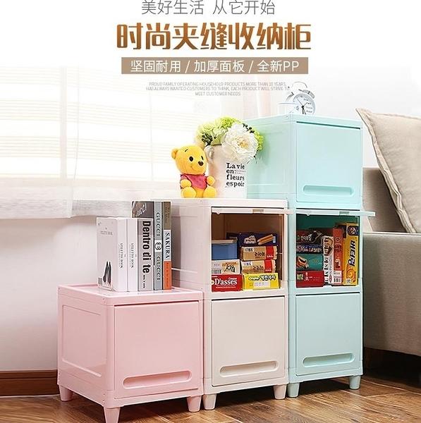 夾縫收納櫃子 30cm寬儲物櫃抽屜式廚房置物櫃浴室衛生間夾縫櫃QM 向日葵