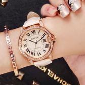 手錶女學生韓國潮流時尚水鉆女腕錶石英錶休閑時裝錶皮帶手錶 檸檬衣捨