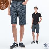【NST Jeans】【拓】 黑底藍菱形印花 休閒短褲(中腰鬆緊修身版) 390(9491)