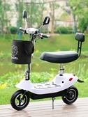 迷你電動車成人女士小型電瓶車折疊電動滑板車鋰電池親子代步車完美