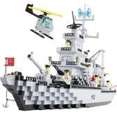 兼容樂高積木航空母艦拼裝玩具益智男孩【聚可愛】