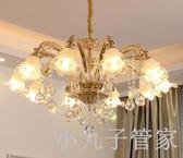 歐式水晶吊燈客廳簡約現代奢華大氣家用臥室餐廳燈具創意裝飾