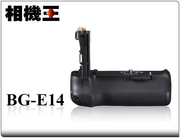 ★相機王★Canon BG-E14 原廠電池把手〔70D 80D 適用〕BGE14 公司貨