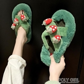拖鞋女秋冬季新款時尚外穿毛毛鞋百搭韓版家用冬天草莓棉拖鞋 poly girl