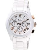 Diadem 黛亞登羅馬三眼計時陶瓷腕錶-白x玫塊金時標/44mm 2D1407-621RG-W