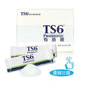 TS6 護一生 有益菌 2g╳30入/盒  陶晶瑩代言◆86小舖◆公司貨