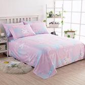 純棉床單單件斜紋全棉布1.5米M雙人床用學生宿舍單人 夢想生活家