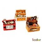 icolor 復古懷舊微型樹脂擺飾(工具箱)