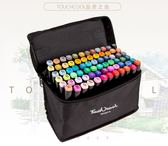 水彩筆馬克筆套裝touch學生手繪設計繪畫筆動漫專用pop筆水彩筆   color shop