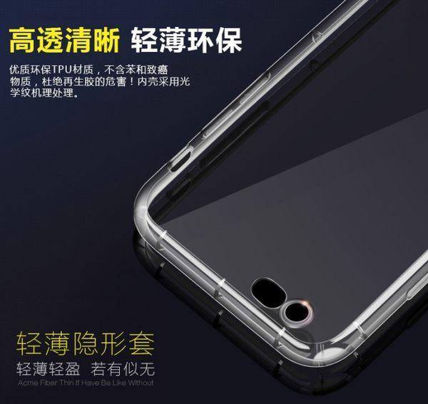 【萌萌噠】三星 Galaxy S8 / S8 Plus  熱銷爆款 氣墊空壓保護殼 全包防摔防撞 矽膠軟殼 手機殼 手機套