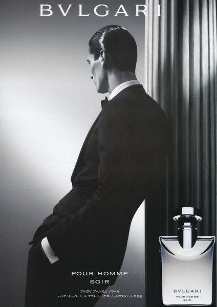 BVLGARI Soir 寶格麗 大吉嶺 夜香 男性淡香水 100ml◐香水綁馬尾◐