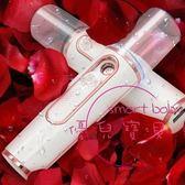 迷你補水儀納米噴霧器便攜充電寶式蒸臉器美容儀加濕器冷噴機神器 中秋鉅惠
