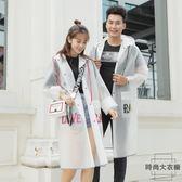 雨衣成人外套韓國時尚旅游徒步加長款透明雨披【時尚大衣櫥】