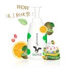 潤波 1/2全脂牛奶制菌沐浴慕絲 700ml