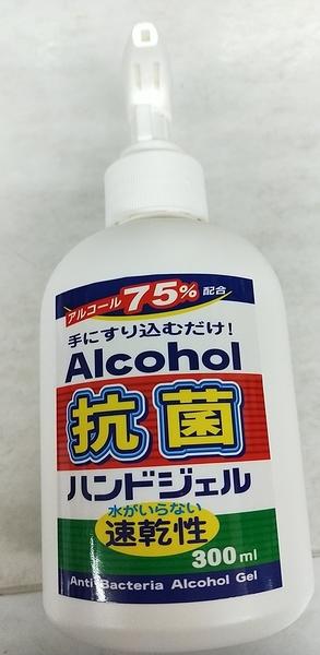 乾洗手凝露 300ML/瓶*24瓶
