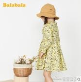 巴拉巴拉童裝女童公主裙春季新款小童寶寶連身裙洋氣兒童裙子(聖誕新品)