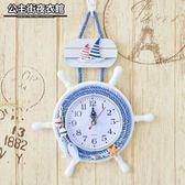 掛鐘   地中海家用客廳實木掛鐘創意兒童房臥室靜音鐘表時鐘墻上裝飾掛表