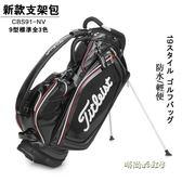高爾夫球包支架包19新款高爾夫球袋PU水晶亮皮防水男女通用標準包MBS「時尚彩虹屋」