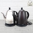 古道湖超快速電茶壺快煮壺1.2L泡茶壺-大廚師百貨