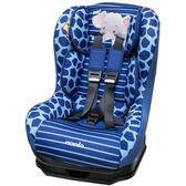 NANIA 納尼亞 0-4歲安全汽座-大象藍(安全座椅)FB00296[衛立兒生活館]