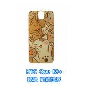 htc One E9+ E9PW 手機殼 軟殼 保護套 迪士尼 Disney 喵喵世界