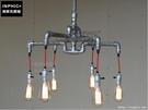 INPHIC- 復古酒吧台創意工業風咖啡餐廳個性水管吊燈_S197C
