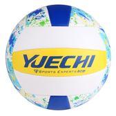 悅馳排球中考學生專用球充氣軟式比賽用成人男女考試訓練軟排