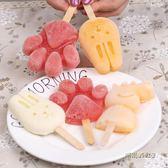 做雪糕的模具硅膠冰棒模具模型家用兒童diy冰棍冰激凌制作雪糕盒「時尚彩虹屋」