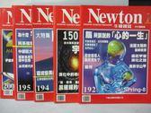 【書寶二手書T1/雜誌期刊_PMX】牛頓_192~200期間_共5本合售_心的一生等