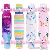 長板公路四輪滑板車青少年男女生舞板成人 初學者抖音滑板      時尚教主