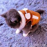 寵物服裝  萌寵服飾羊羔絨貓咪衣服小貓幼貓成貓服裝英短加菲寵物衣服   非凡小鋪