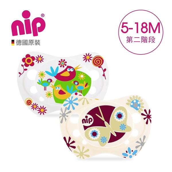 nip 德國矽膠拇指型安撫奶嘴5~18個月/2入-蝴蝶+小鳥 G-31302-2