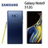 三星SAMSUNG Galaxy Note9 8G/512G-藍~贈美拍握把+5000mAh行電[24期0利率]
