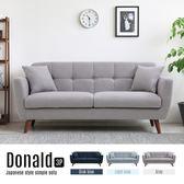 預購12月底 沙發 椅 三人沙發【HD038】唐納德日式簡約拉扣造型三人沙發ac 收納專科