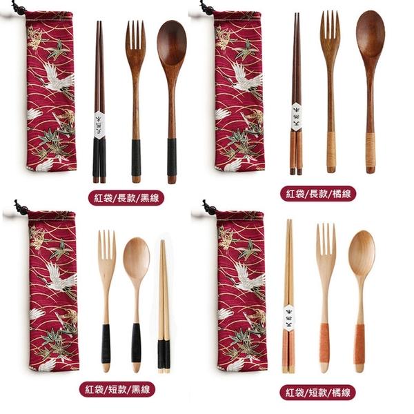 日式纏線荷木原色餐具4件組 (筷+叉+湯匙+餐具袋)