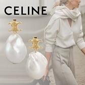 ■現貨在台■專櫃88折■Celine 全新真品 黃銅和養殖巴洛克珍珠 Maillon Triomphe凱旋門耳環