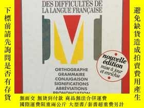 二手書博民逛書店MULTI罕見DICTIONAIRE DES DIFFICULT