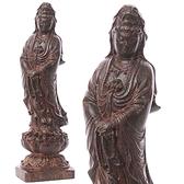 白衣觀音大士{土沉木精雕極品}高15 公分 十方佛教文物